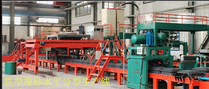 automatic molding line