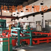 high chrome wear-resistant cast iron mill ball production plant
