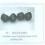 low chromium grinding balls picture